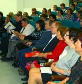 Всероссийская научно-практическая конференция, посвящённая 100-летию Гая Сабитова