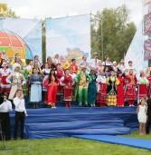 День народов и национальных культур губернии