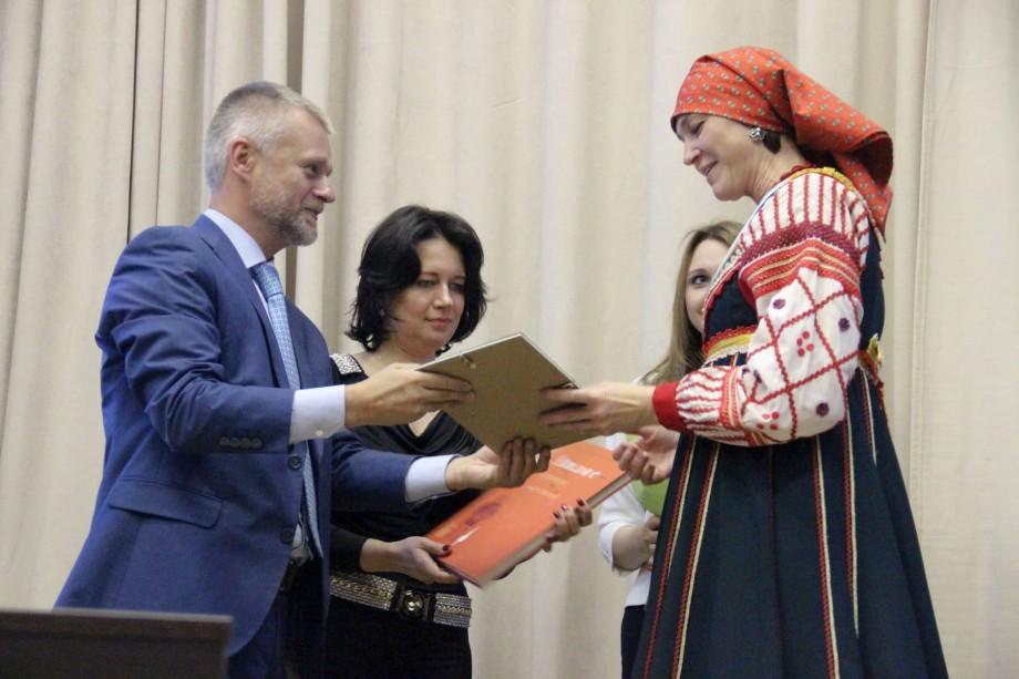 Всероссийский мастер-класс учителей родных языков