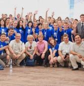Молодежный этнокультурный лагерь приглашает на «Диалог культур»