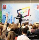 Молодежный форум «ДИАЛОГ-2015»