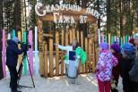 В селе Кува Коми-Пермяцкого округа открыли этнопарк