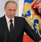В.В. Путин «Мы будем идти вперед вместе и вместе обязательно добьемся успеха»