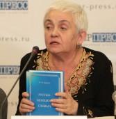 Издали ненецко-русский словарь Марии Бармич