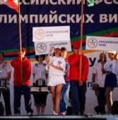 Всероссийский фестиваль национальных и неолимпийских видов спорта проведут в Коми