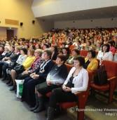 В Ульяновске предложили создать ассоциацию учителей родного языка