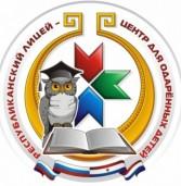 Лицеисты Мордовии завоевали 5 медалей с Международной олимпиады
