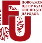 Круглый стол «Этноспорт – новый инструмент этнокультурной и молодежной политики»