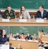 В Москве проходит съезд «Российского движения школьников»