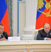 Правительство отчиталось о выполнении Указа «Об обеспечении межнационального согласия»
