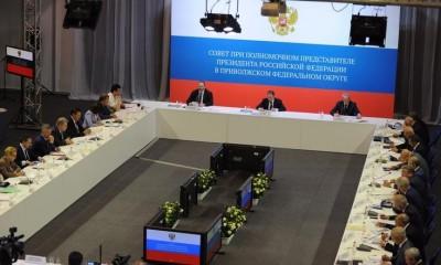 На Совете ПФО обсудили развитие гражданского общества и господдержку социально ориентированных НКО