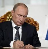 Президент подписал закон об усилении ответственности за террористическую и экстремистскую деятельность