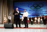 Глава Мордовии наградил ведущих атлетов и тренеров