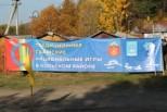 В Мурманской области пройдут традиционные Саамские игры