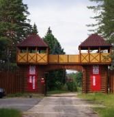 В Темниковском районе Мордовии создадут туристический кластер