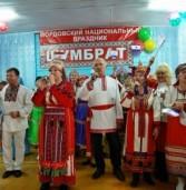 В Саратовской области прошел праздник «Шумбрат»