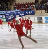 В Саранске начались соревнования по фигурному катанию – этап мирового Гран-при среди юниоров