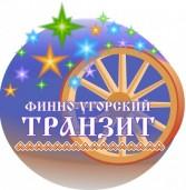 Семейный «транзит» возьмёт старт в Мордовии