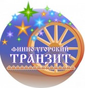 Башкортостан примет завершающую «транзитную» эстафету