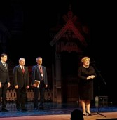 В Перми подвели итоги III Всероссийского форума национального единства