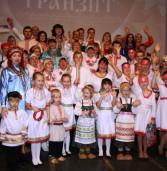 Финно-угорские коллективы представили семейные традиции на «транзитном» фестивале в Марий Эл