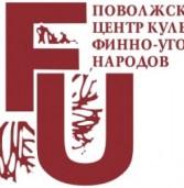 Поволжский центр развивает сотрудничество на международной арене