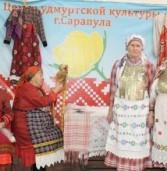 Фестиваль «Радуга дружбы» прошёл в Сарапуле