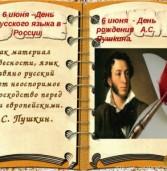 В Саранске состоится Всероссийская  научно-практическая конференция «Русский язык в диалоге культур»