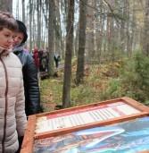 Более 300 туристов прошли по «Тропе предков» в Мордовском заповеднике