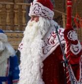 Деды Морозы восьми народов встретятся в Санкт-Петербурге