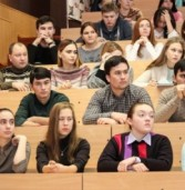 VII Всероссийская конференция-форум «Мир без экстремизма»