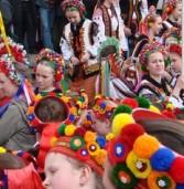 В Самарской области появится «Парк дружбы народов»