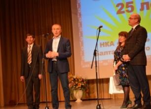 Старейшая удмуртская община Татарстана отметила 25-летие
