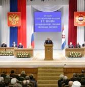 Глава Мордовии Владимир Волков выступил с ежегодным Посланием Государственному Собранию РМ
