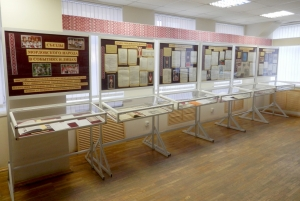 В Мордовии состоится выставка «Съезды мордовского народа в событиях и лицах»