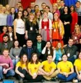 В Ижевске состоится учебная сессия образовательного центра «Вместе»