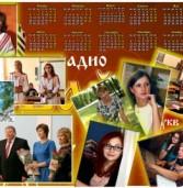 Радиопрограмма «Вайгель» в 2017 году отмечает 10-летие