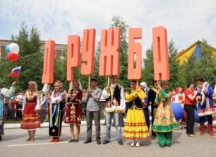 В Москве Парад дружбы народов объединят с фестивалем «Многонациональная Россия»