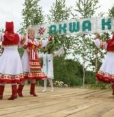 Праздник «Акша келу» собрал мокшан из Мордовии и других регионов