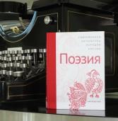 Вот это книга!