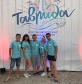 Поволжский центр принял участие в форуме «Таврида»