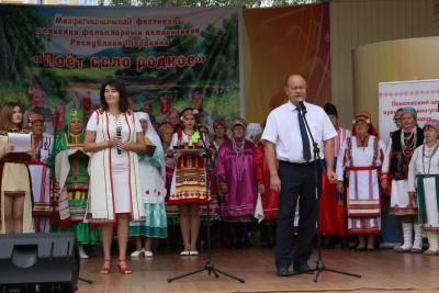 В Мордовии фестиваль «Венок дружбы» собрал соцветие национальных культур