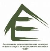 В Петрозаводске состоится Форум этнокультурных центров Карелии