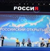Президент предложил школьникам написать сочинение о будущем России