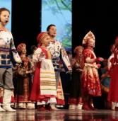 Национально-культурные объединения Югры представят своё творчество