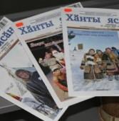 Всероссийский фестиваль финно-угорской прессы пройдет в Югре