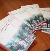 Краеведческие чтения в Мордовии посвятят юбилею Великой революции и Году экологии в России