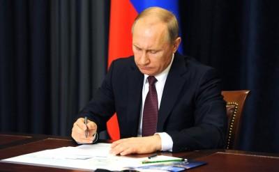 Обзор Стратегии развития информационного общества в Российской Федерации на 2017 – 2030 годы