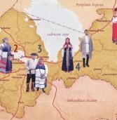 В Ленобласти выпущен этноконфессиональный атлас региона
