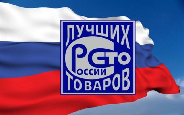 Мордовия – лидер качества товаров в России